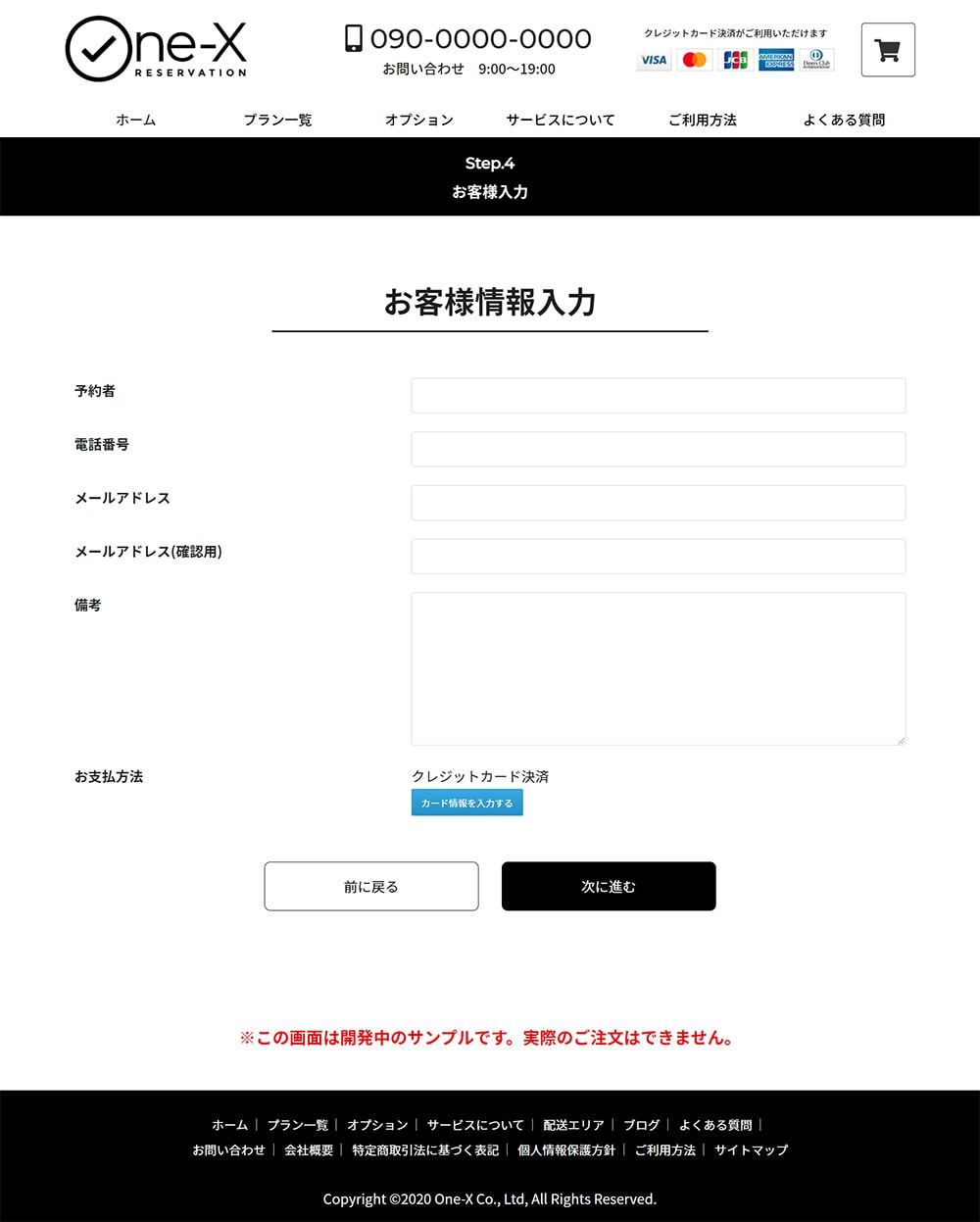 sample_open_03.jpg